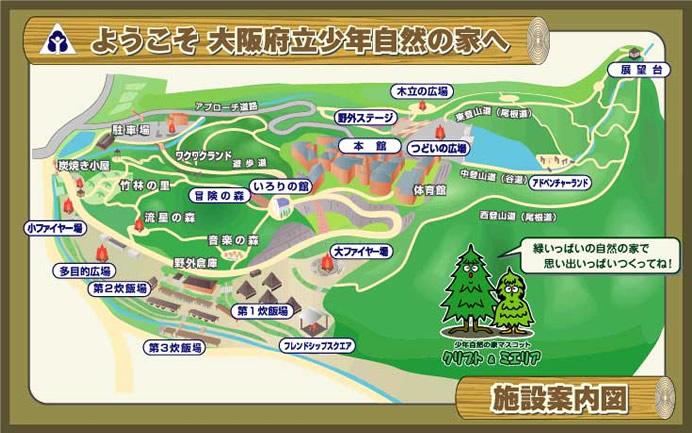 大阪府立少年自然の家施設案内図